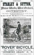 Реклама 1888